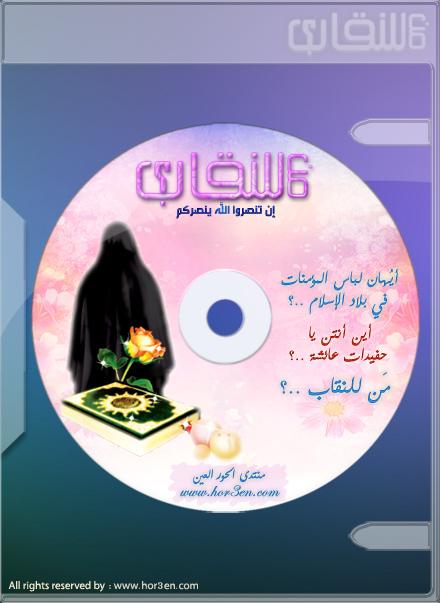 تحميل دروس الشيخ محمد حسان mp3